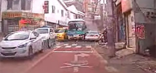 Bus-Japon-accident