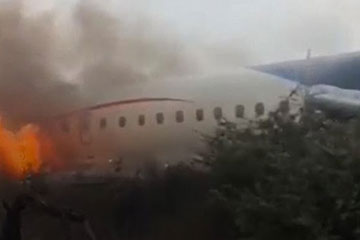 Avion crash