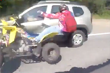 Accident quad